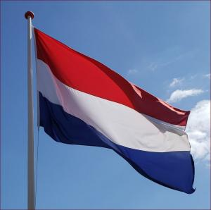 The flag of the Netherlands on Liberation Day of May 5 2020